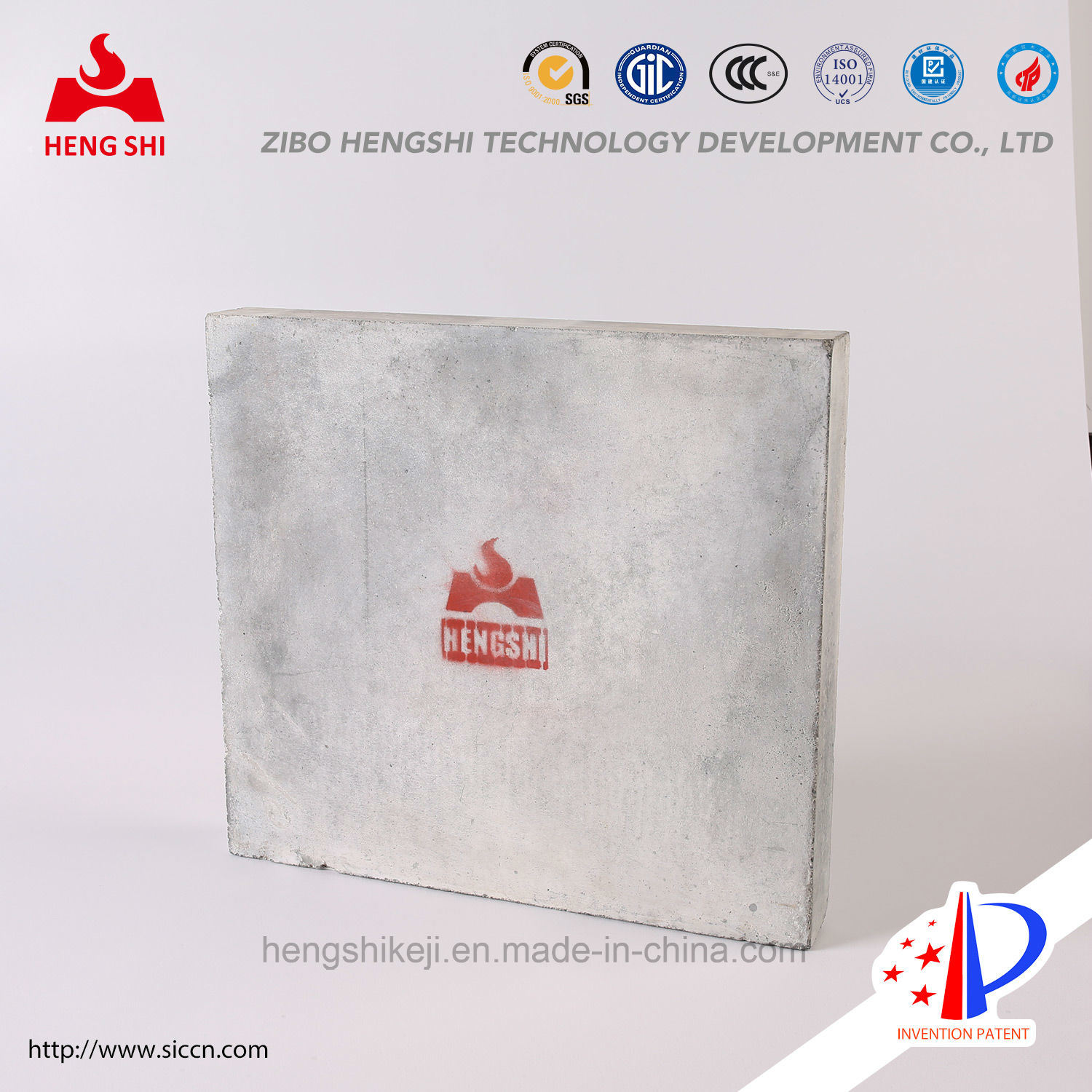 LG-15 Silicon Nitride Bonded Silicon Carbide Brick