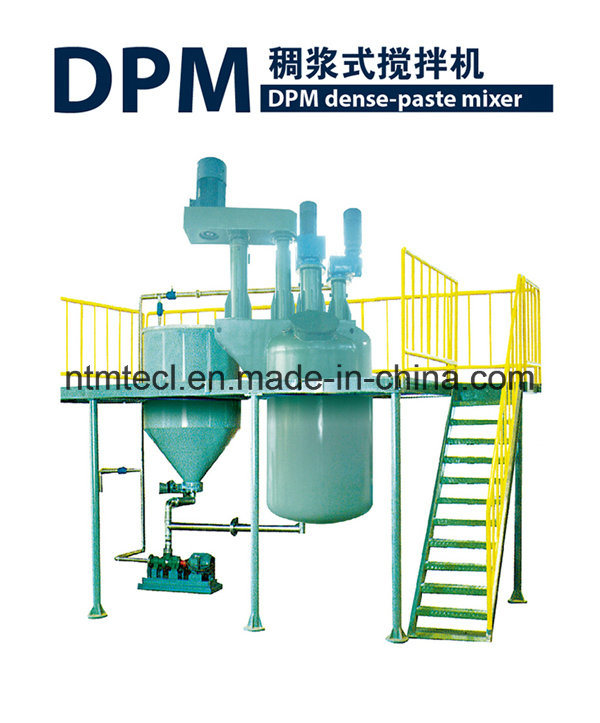 Powerful High Viscosity Dense-Paste Mixer