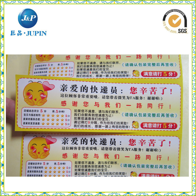 Hot Sales Csutomized Printed Shipping Address Sticker Label (JP-s041)