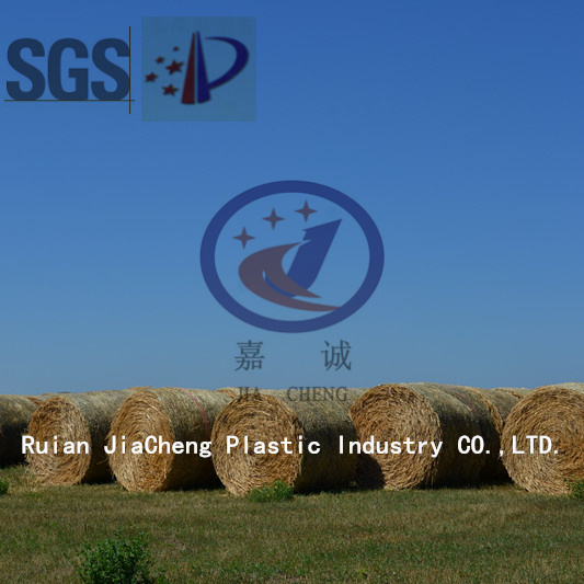 Agriculture Net Wrap