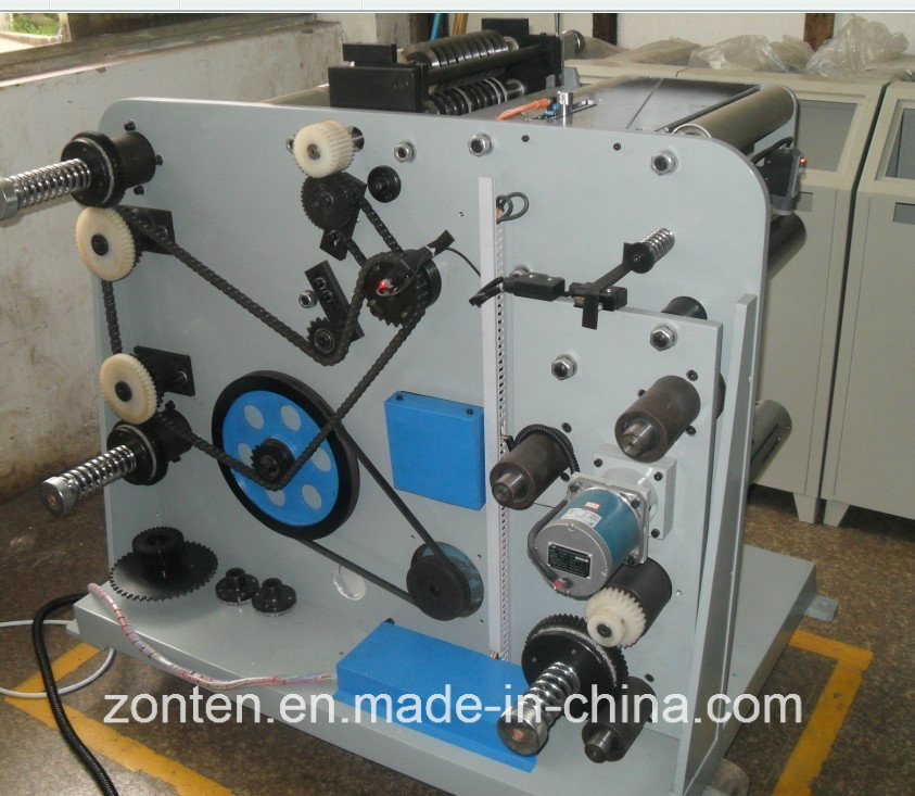 Slitting Machine (FQ-320)