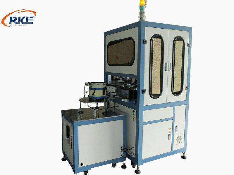 High Precision Optical Sorting Machine