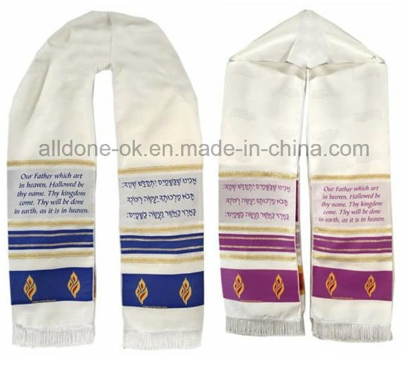 Our Father Jerusalem Religion Jewish Tallit Prayer Scarf Shawl
