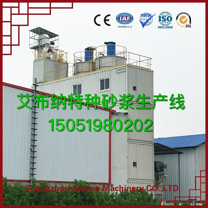 Automatic Containerized Dry Mortar Production Line