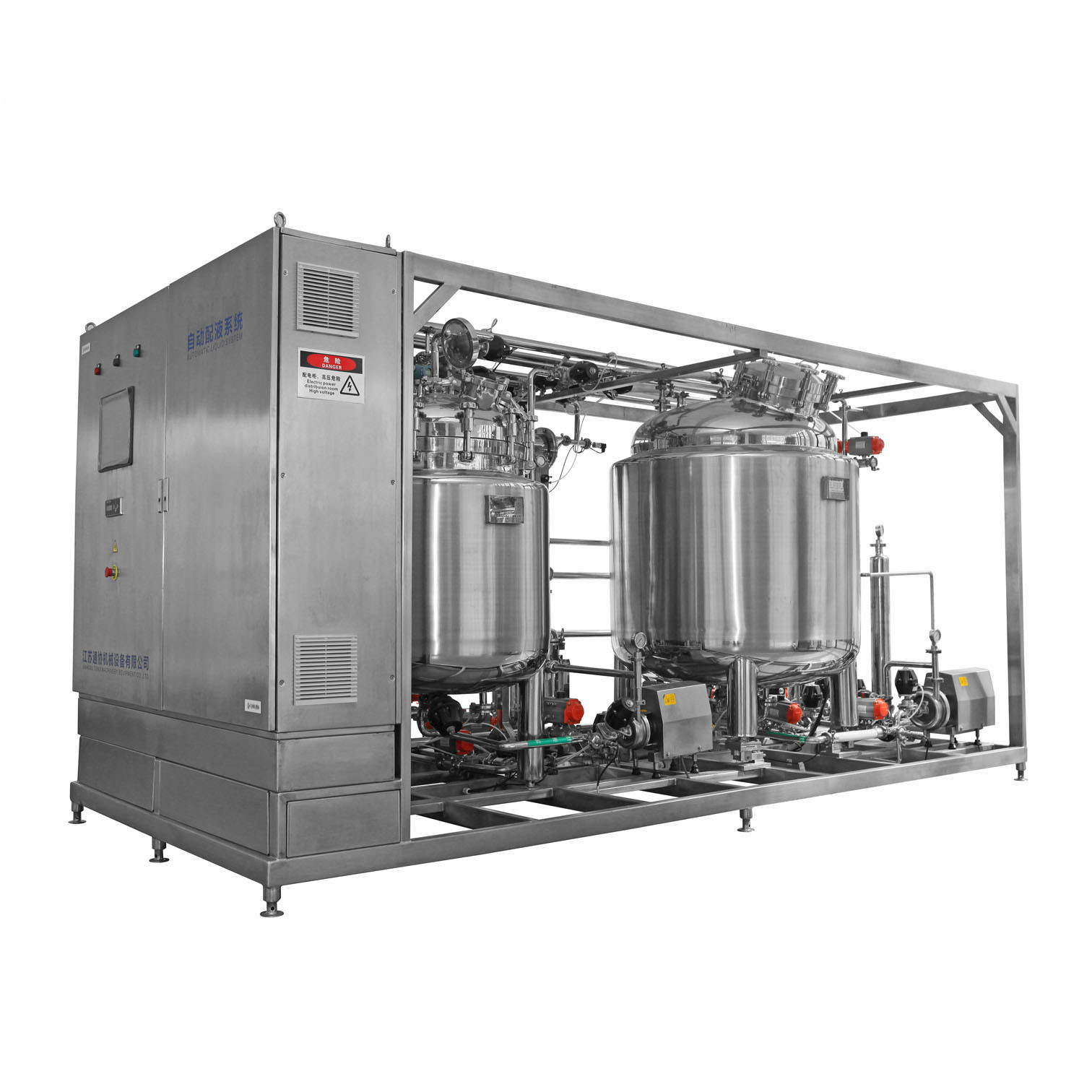 Jackted Stainless Steel Liquid Concentrated/Dilut Mixing Tank