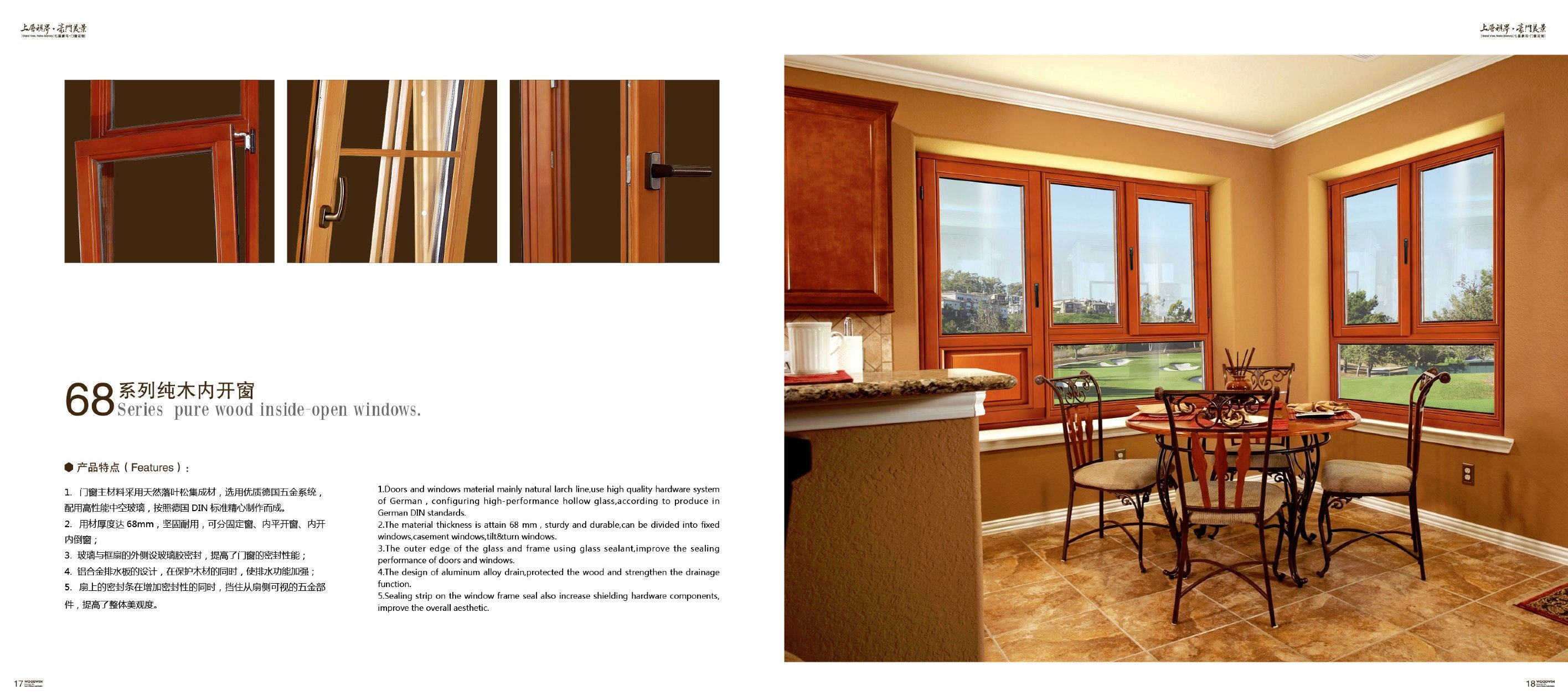 High Quality Customized Solid Wood Window