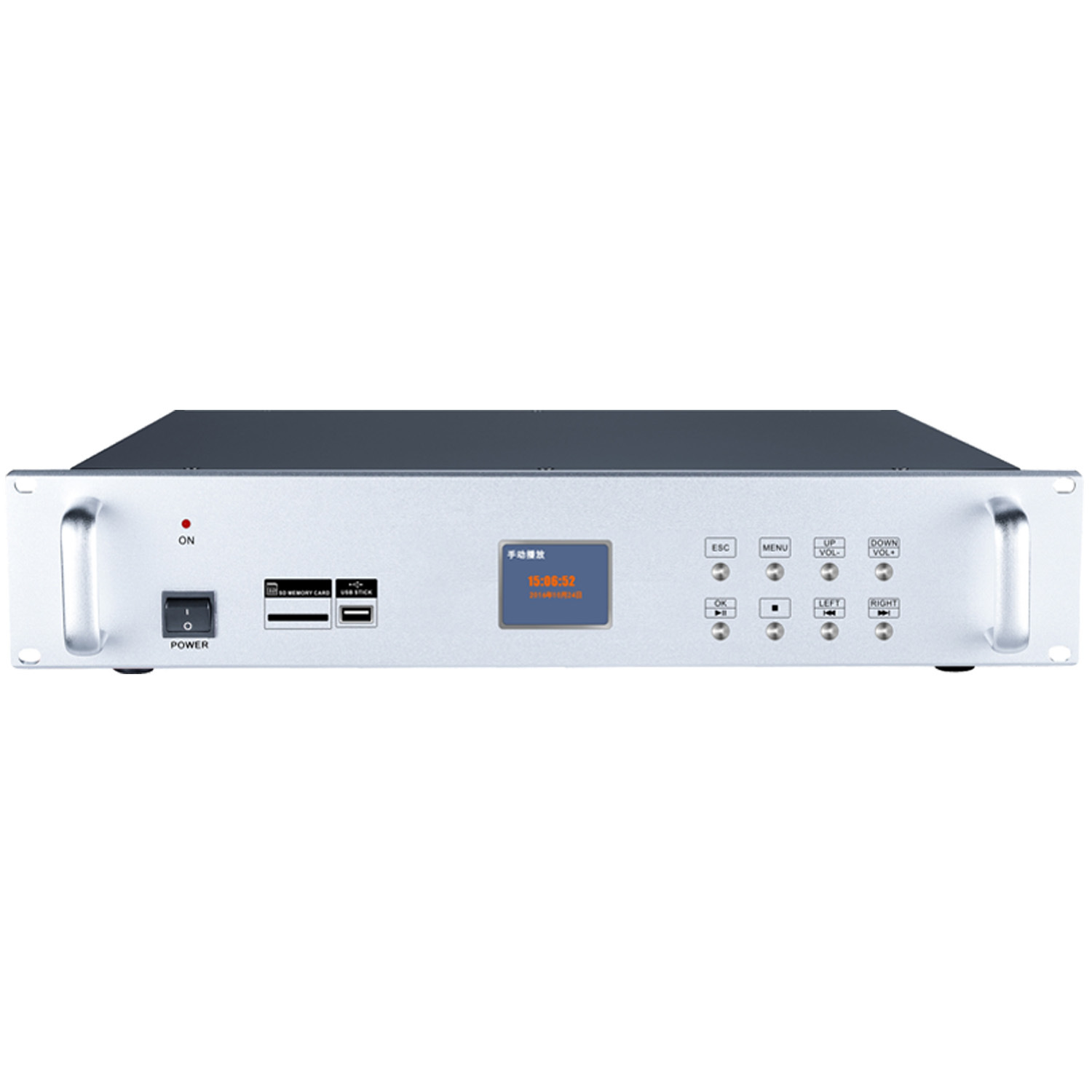 Se-5000 Public Address Controller Programming Amplifier