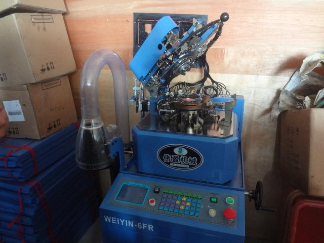 Hys Computerized Socks Knitting Machine (flat & terry)