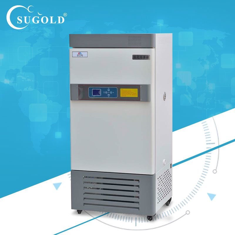 New Type Constant Temperature Humidity Incubator