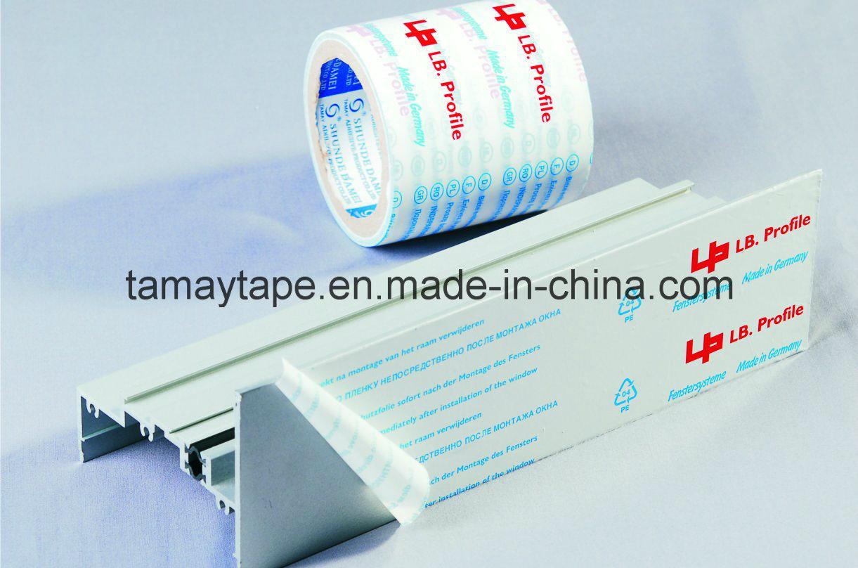 Self-Adhesive PE Film (DM-030)