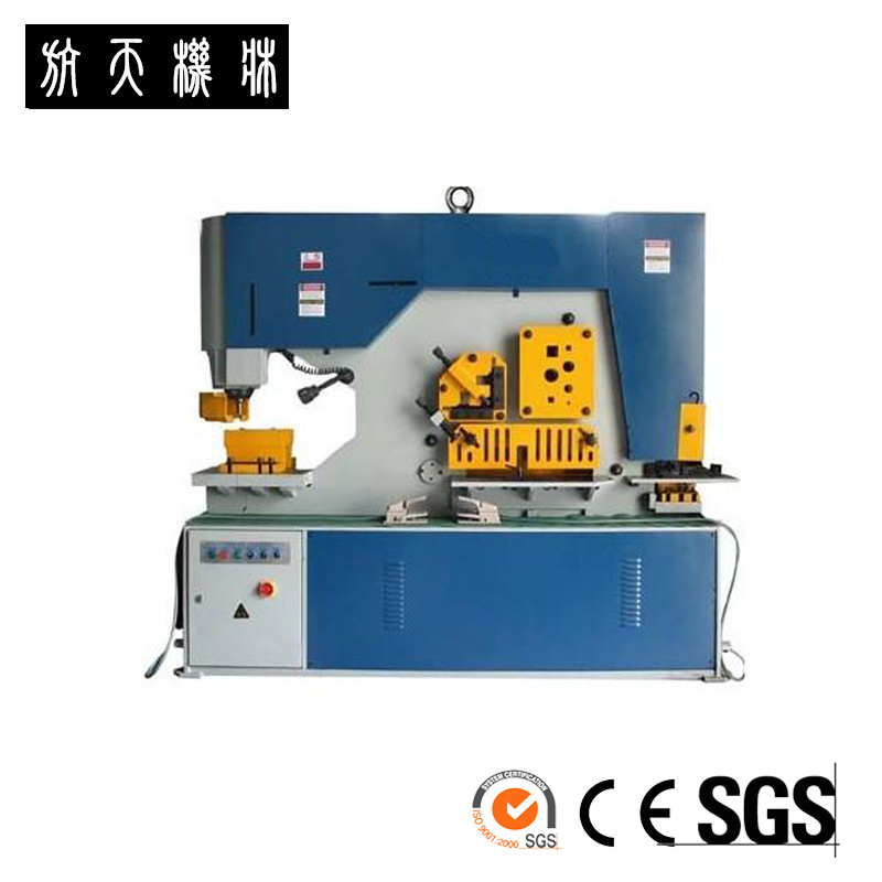 Hangli Brand Metal Sheet Punching Shearing Notching machine, Ironworker Q35Y-12
