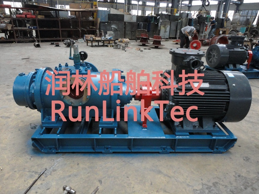 Pump/Stainless Steel Pump/Marine Deck /Screw Pump/Fuel Oil Pump