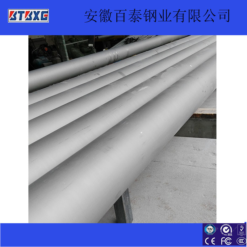 ASTM A312 Tp347 Polished Stainless Steel Tubing for Chemical Industry &Oil Gas Transporting