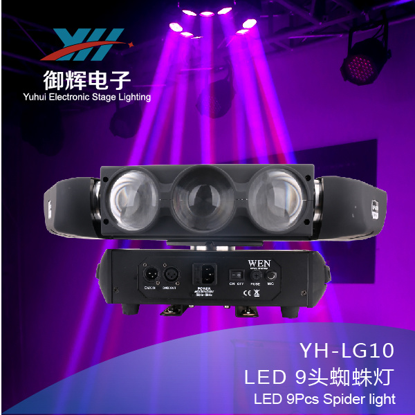 LED 9 Spider Beam Moving Head Stage Light Nine Birds 10W 4 in 1 Corey Lamp Beads