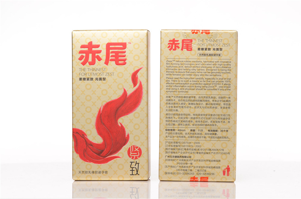 Natural Rubber Latex Ultra Thin Golden Condom