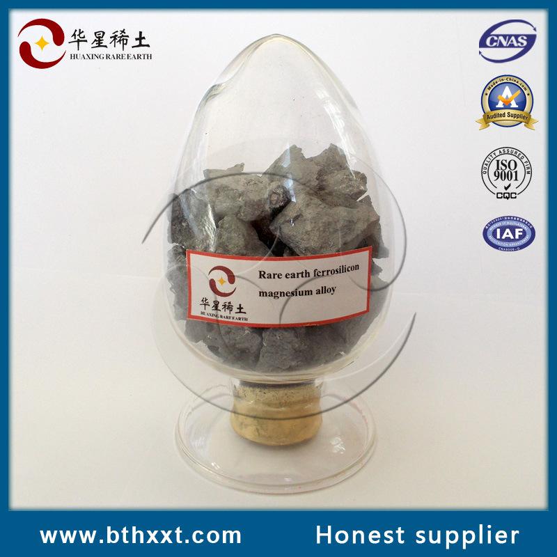 Brown Power Rare Earth Ferrosilicon Magnesium Alloy