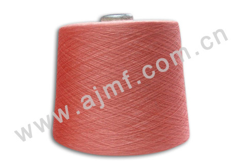 Merino Wool Yarn / Knitting Yarn / Pure Wool
