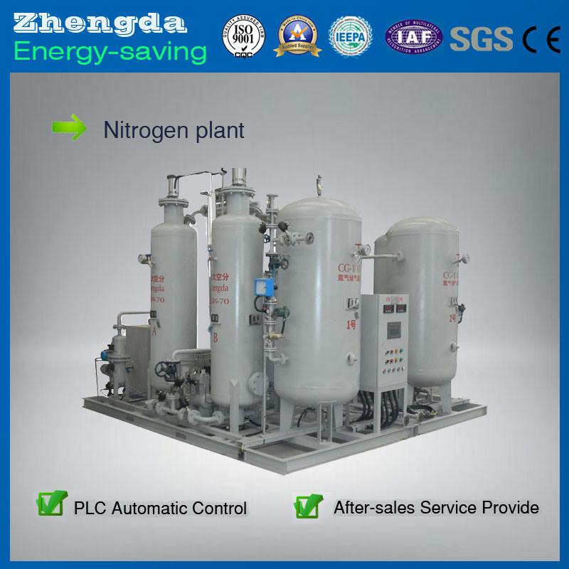 Small Portable Nitrogen Generator Machine for Sale