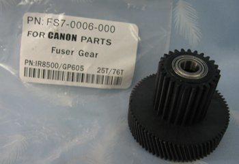 Copier Fuser Gear-Copier Spare Parts (IR8500/GP605)