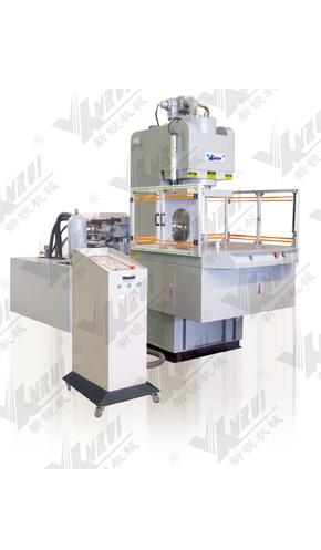 Plastic Injection Machine (XRC850-2R)