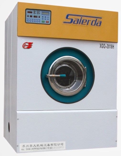 washing and dryer machine related keywords