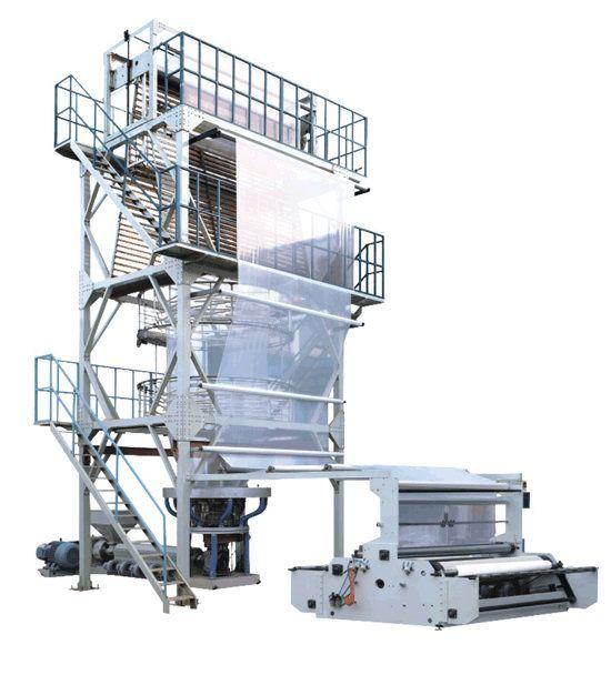LDPE High-Speed Film Blowing Machine (YT/L)