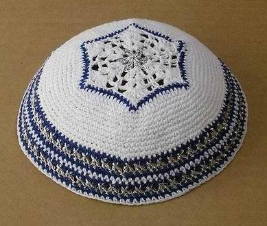Crochet Yarmulke : China Crochet Kippah/Kippot - 2 - China Kippah, Kippot