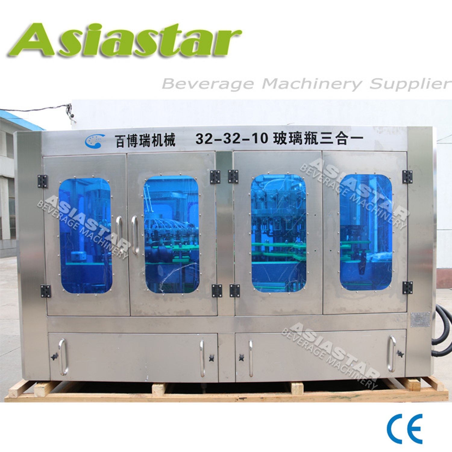 Automatic Glass Bottle Soft Drink Bottling Machinery Plant