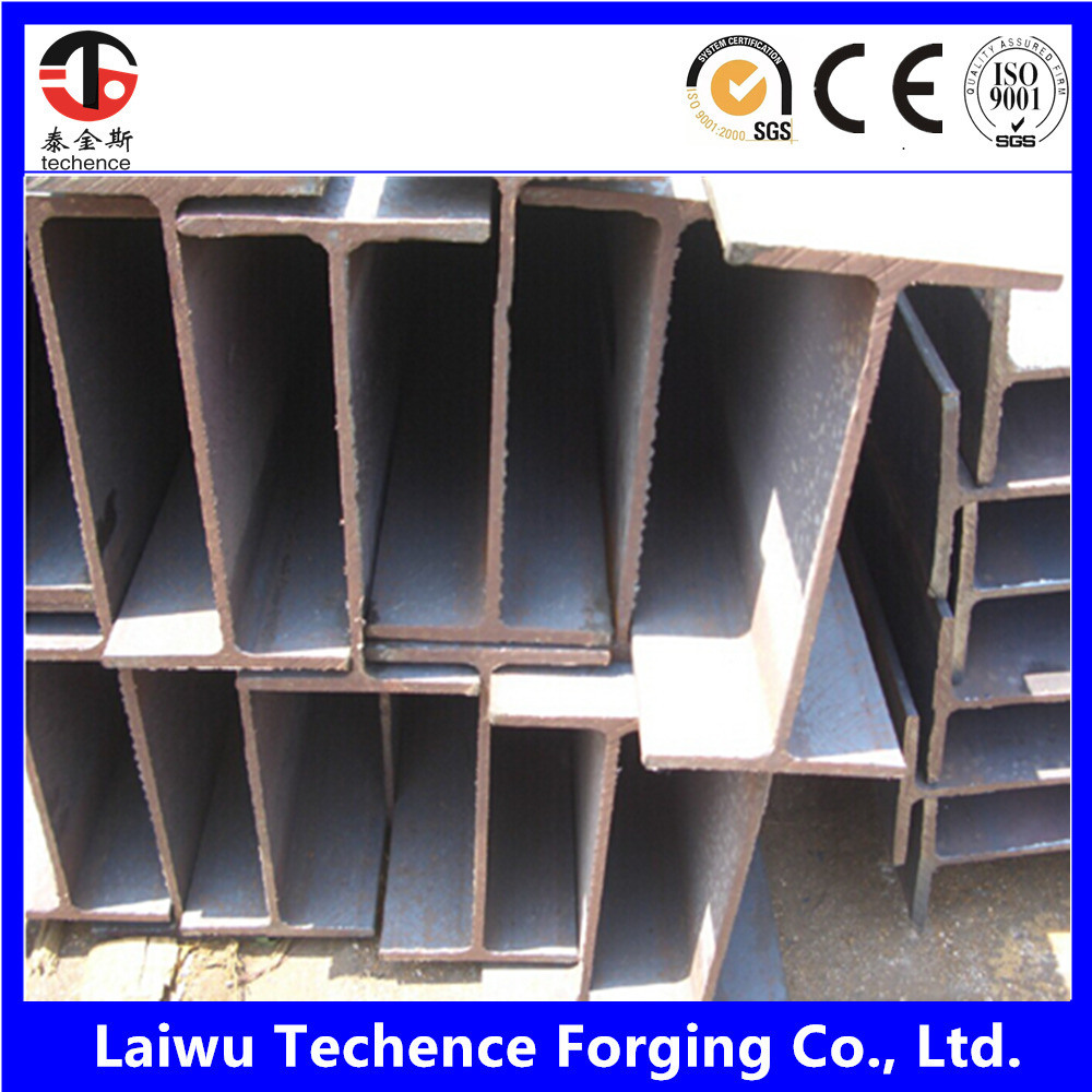 Lsteel for Gear Steel, Bearing Steel, Constructural Steel, H Beam