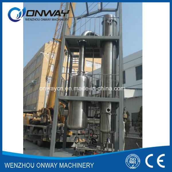 Stainless Steel Titanium Vacuum Film Evaporation Crystallizer Falling Film Industrial Evaporator