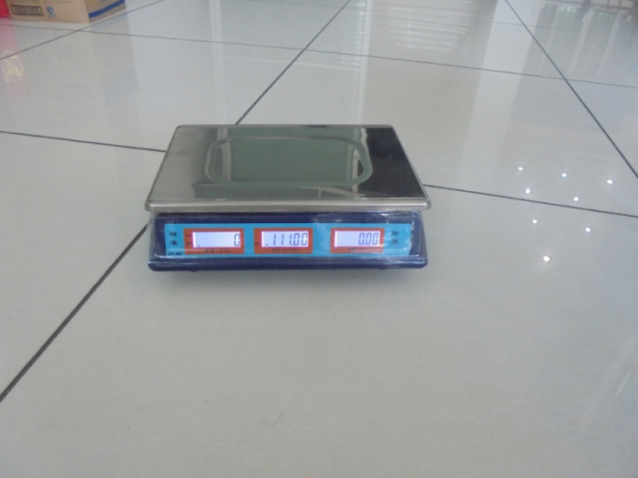 Digital Scale Hy-807t