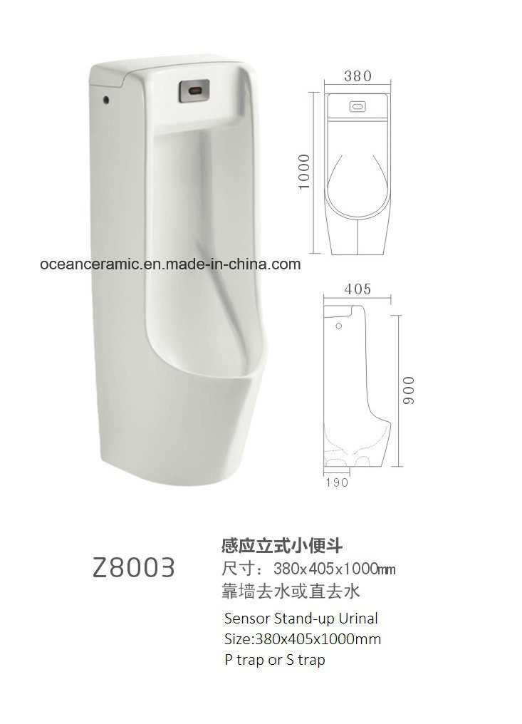 Z8001 Stand-up Sensor Ceramic Urinal, Public Urinal, Washdown Type