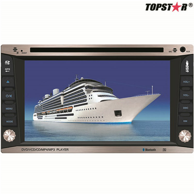 6.2inch Double DIN 2DIN Car DVD Player with Android System