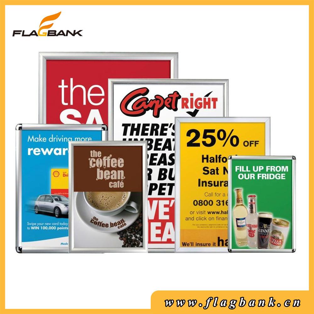 Poster Frame 32mm Edge Aluminium for Advertising