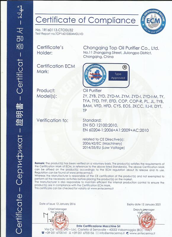 Top Newly Advanced Waste Lubricating Oil Purification Machine (TYA-100)