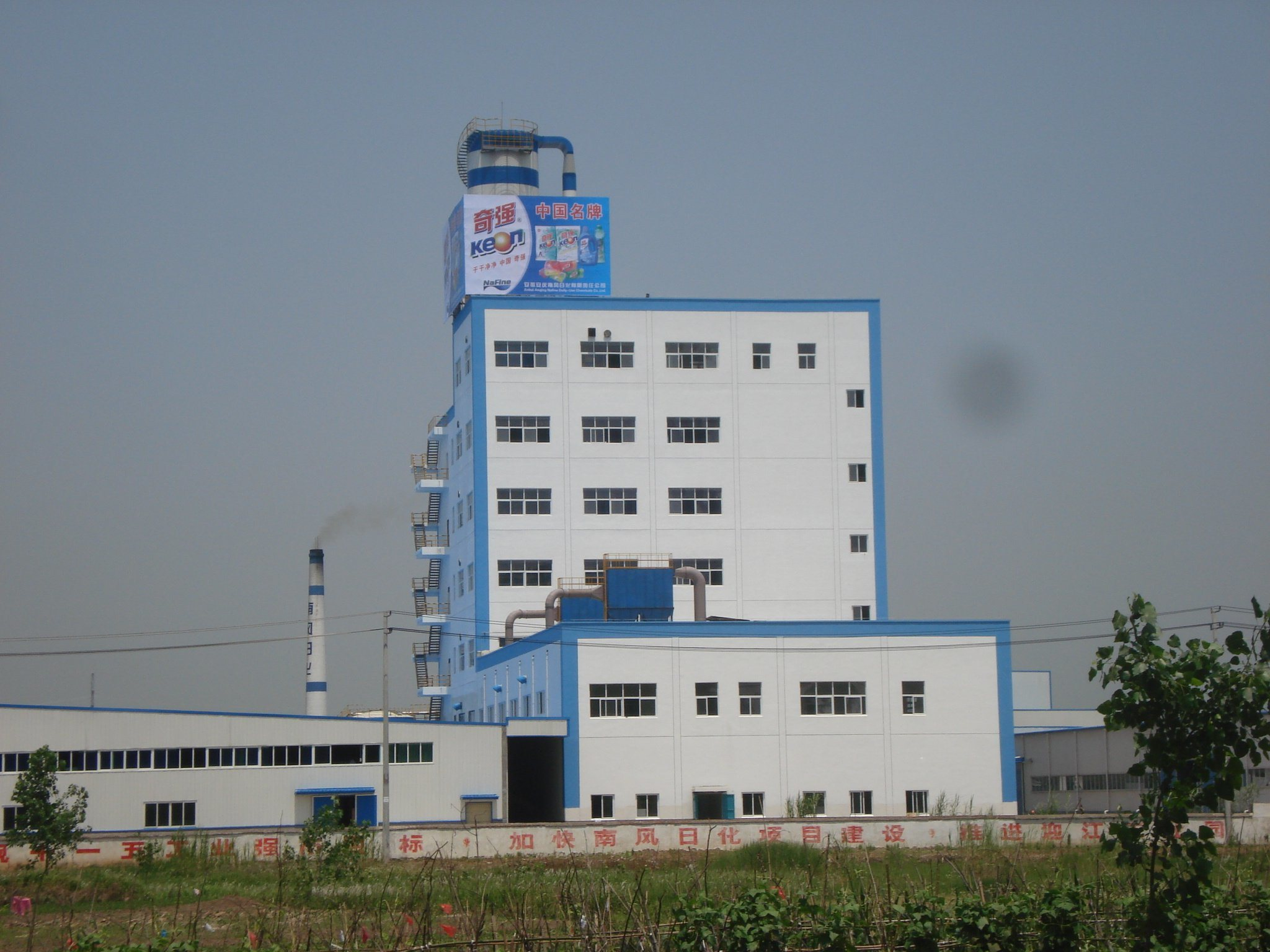 Large Capacity Automatic Control Detergent Powder Production Line Equipment
