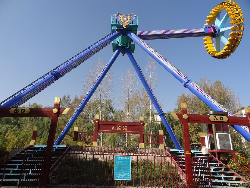 30 Seats Pendulum