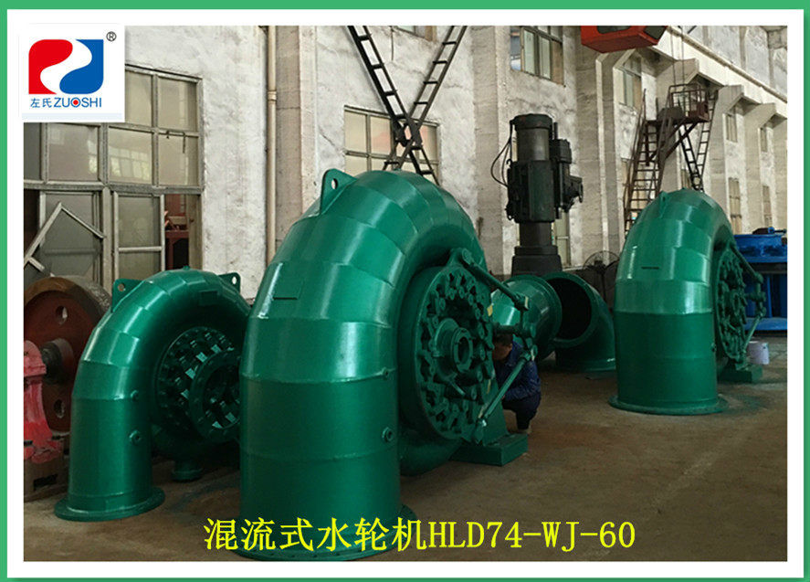 Francis Turbine Hld54 Series of Hydro Turbine