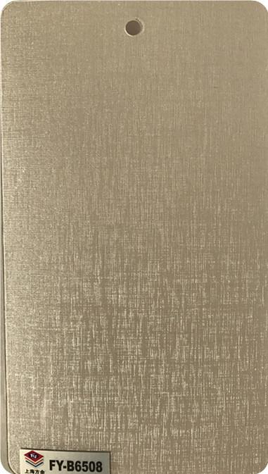 High Gloss Acrylic Sheet