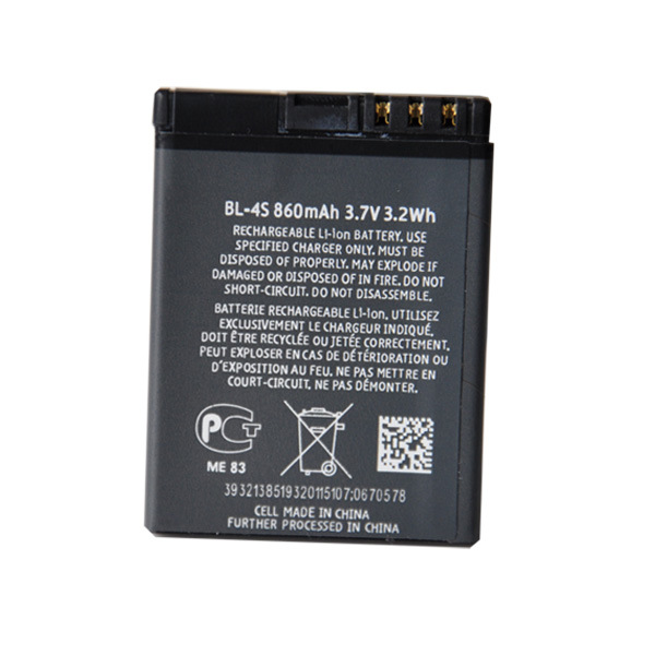 3.7V Lithium Polymer Battery 860mAh Cellphone Battery for Nokia Battery 2680 2680s 3600 3600s 3710 Fold 7020 7100 7610s 2016 New