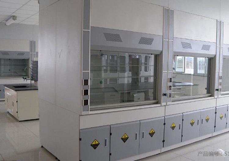 New Model of Lab Equipment in Laboratory (JH-FC019)