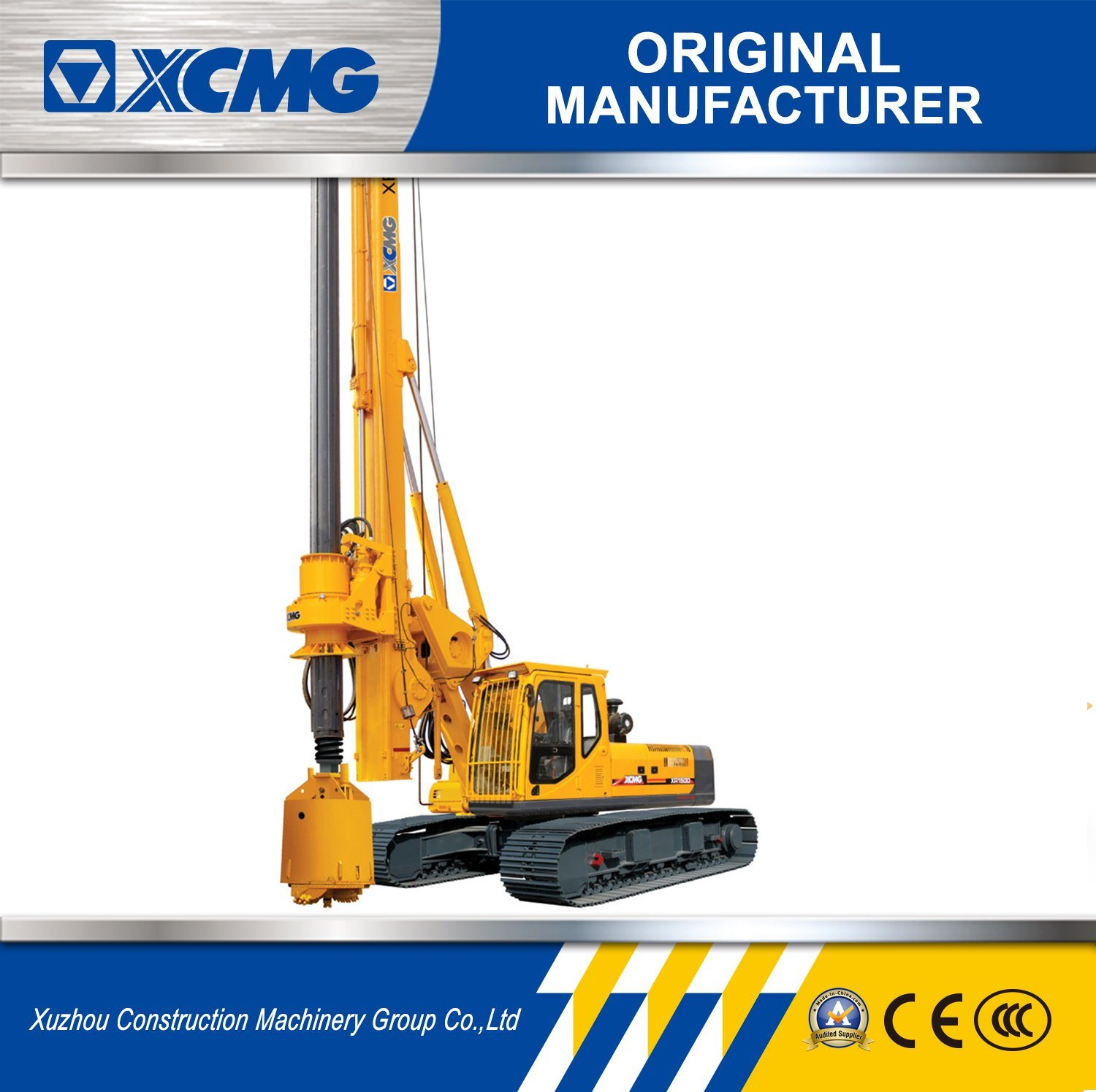XCMG Official Manufacturer Xr150d Cfa Rotary Drilling Rig