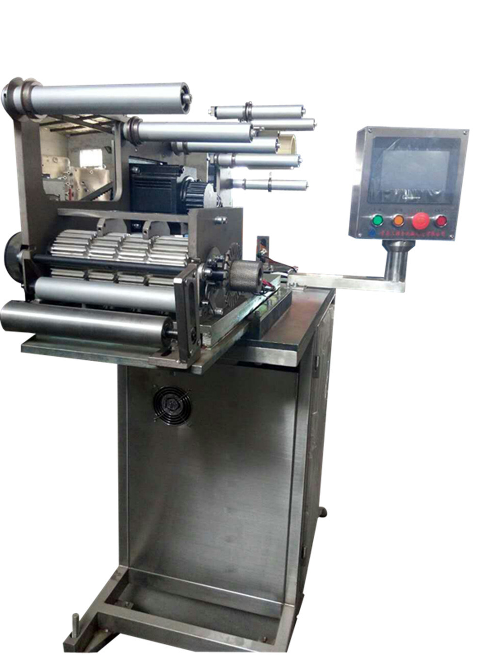 Straw Automatic Dispenser Machine