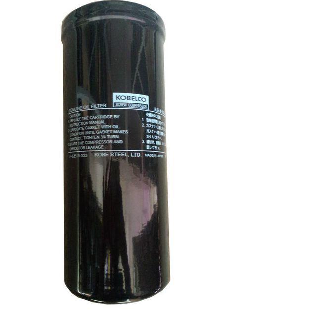 Kobelco Screw Air Comrpessor Spare Part Oil Filter