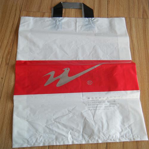 Custom Printed Plastic Shopping Plastic Bags