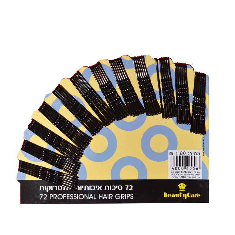 Waved Hairpin Card Packing