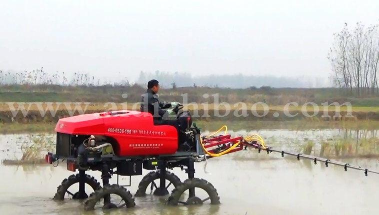 Aidi Brand Power Boom Sprayer for Muddy Field