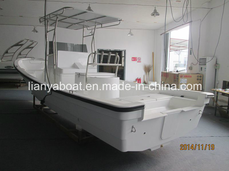Liya China 7.6m 10persons Small Fiberglass Fishing Boat FRP Hull Boat