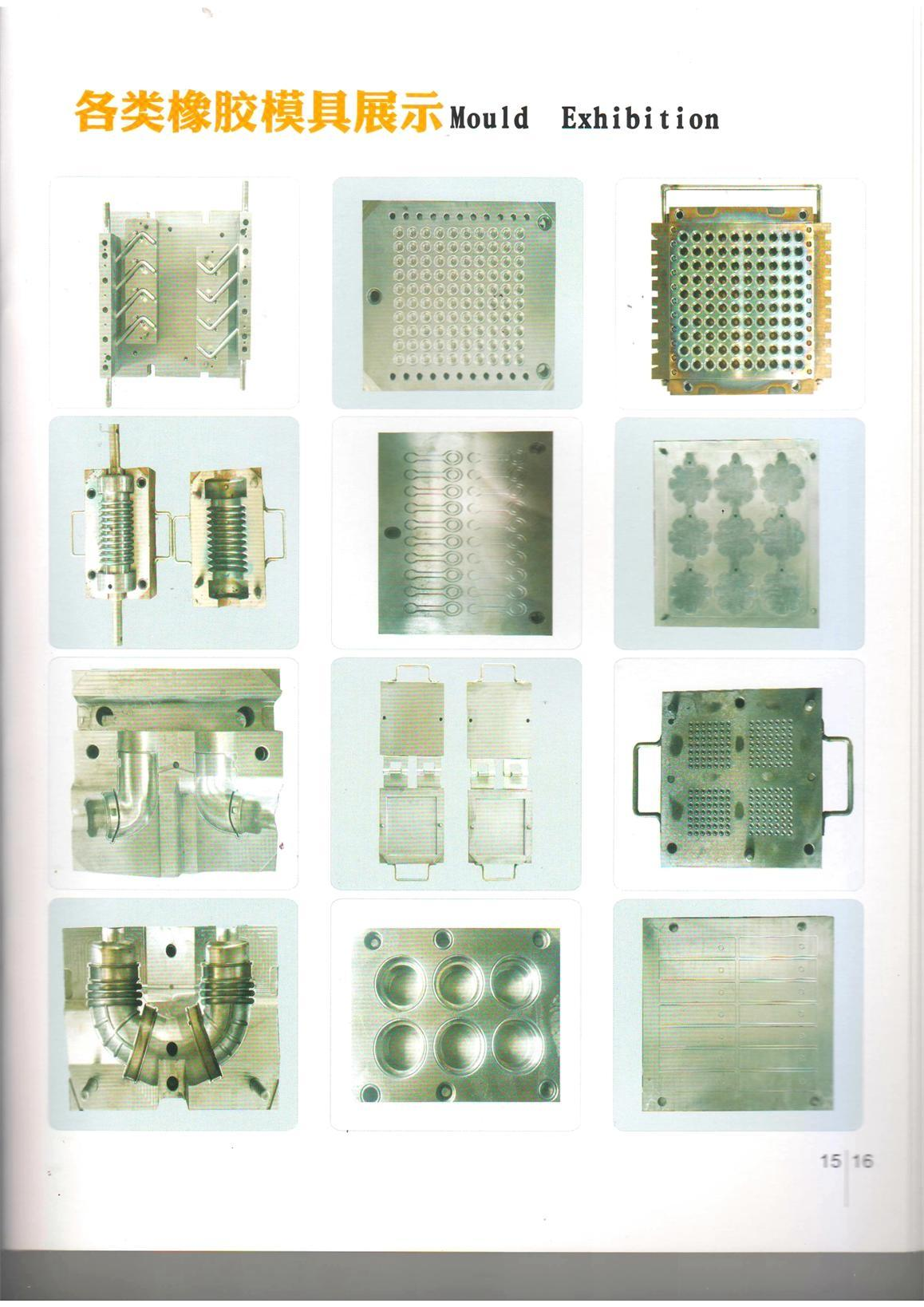 China Rubber Injection Mould Supplier