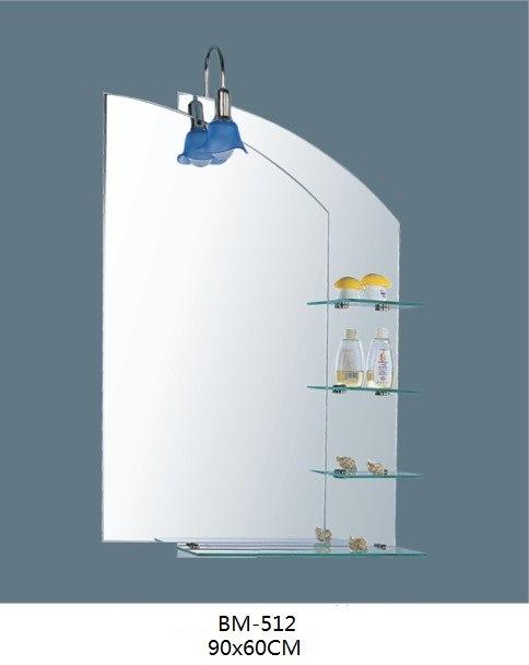 Bathroom Mirror with Glass Shelf with Light